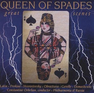 Queen of Spades (Orbelian) - CD / Album - Music Classical Music