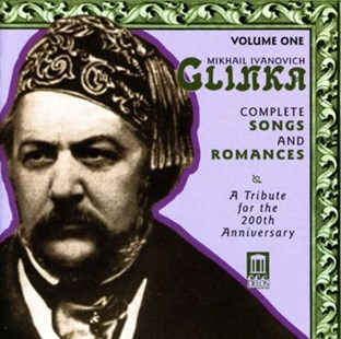 Complete Songs and Romances - Volume One - CD / Album - Music Classical Music