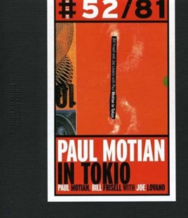 Paul Motian in Tokio - CD / Album - Music Jazz
