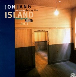 Island: The Immigrant Suite No.1 - CD / Album - Music R&B