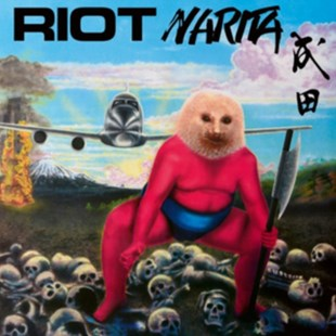 Narita - CD / Album - Music Metal