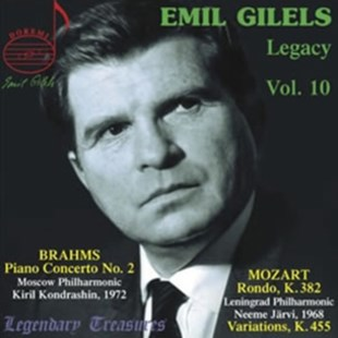 Emil Gilels Legacy - CD / Album - Music Classical Music