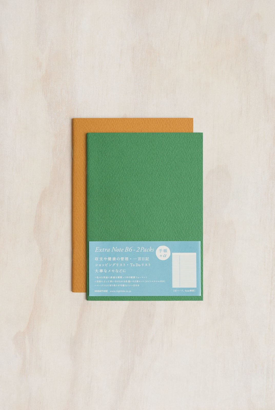 Hightide - Set of 2 'Extra Note' Notebooks - Ruled - B6 - Green