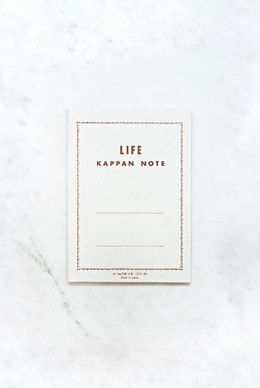 Life Stationery - Japanese Paper 'Kappan' Notebook - Grid - A5