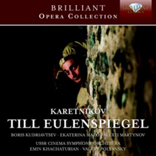 Karetnikov: Till Eulenspiegel - CD / Album - Music Classical Music