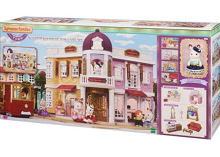Sylvanian Families - Grand Department Store Gift Set - Children's Toys & Games Figures & Dolls