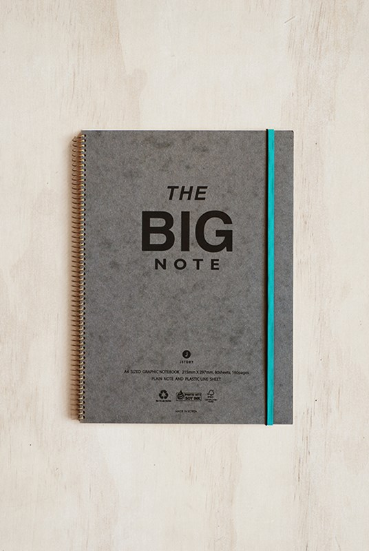 Jstory - Spiral Notebook - Plain - Big - Grey