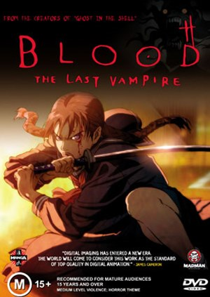 Blood : The Last Vampire - DVD