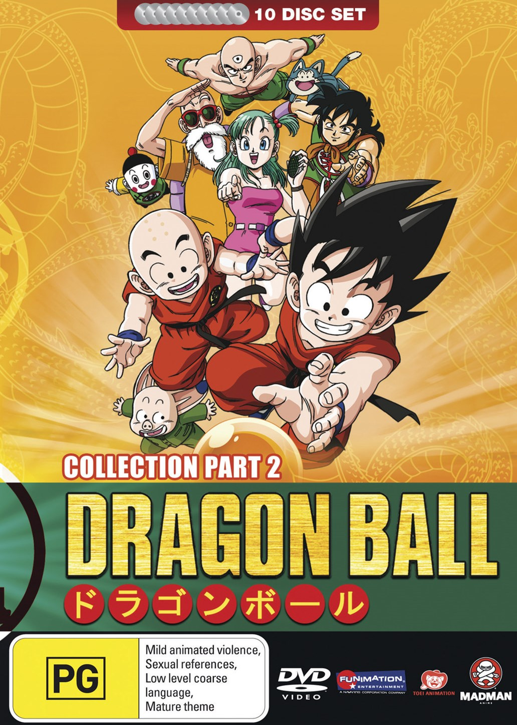 Dragon Ball Complete Collection Part 2 (Sagas 7-11) (Fatpack)