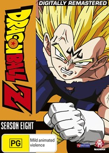 Dragon Ball Z Remastered Uncut Season 8 (Eps 220-253) (Fatpack) - Film & TV Animated