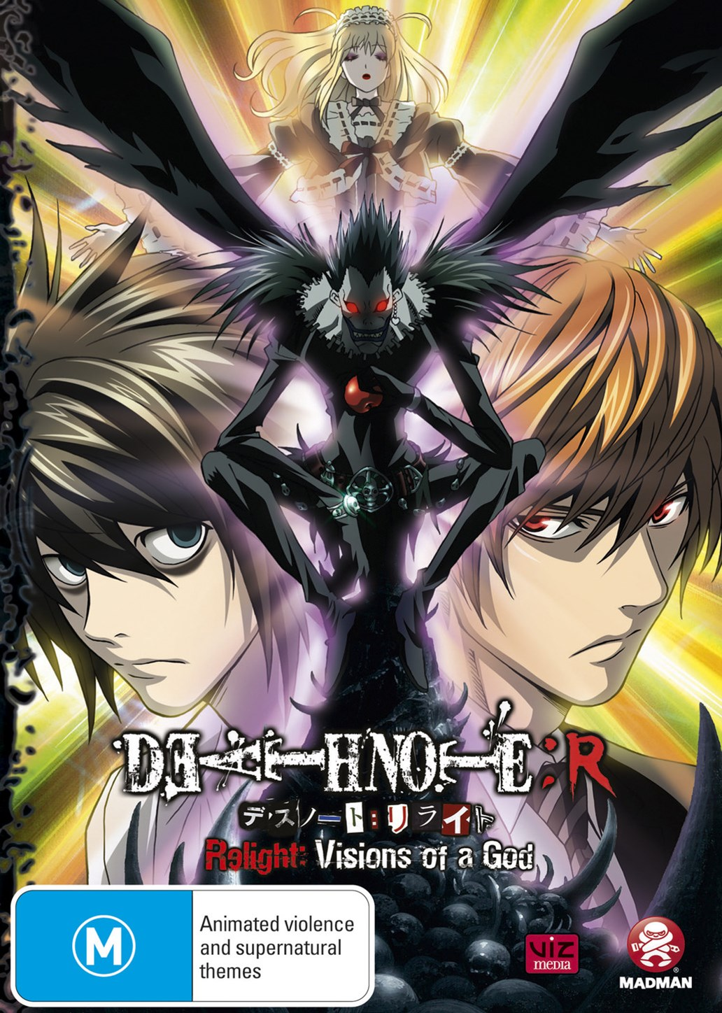 Death Note Relight 1 - Visions of a God (Director's Cut)