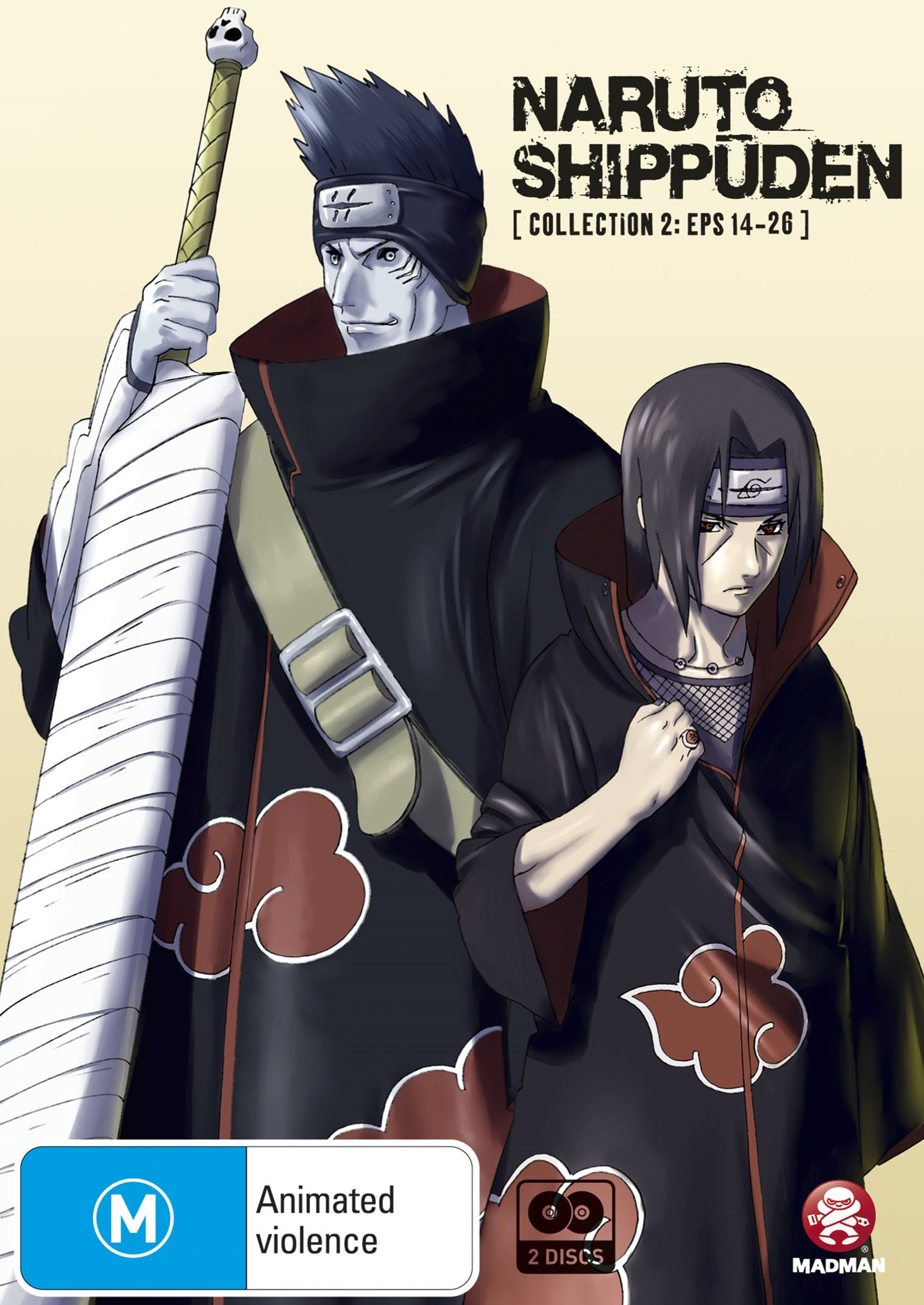 Naruto Shippuden: Collection 2 - Episodes 14 to 26