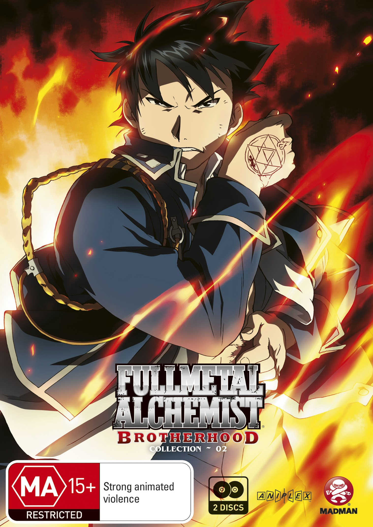 Fullmetal Alchemist: Brotherhood Collection 2