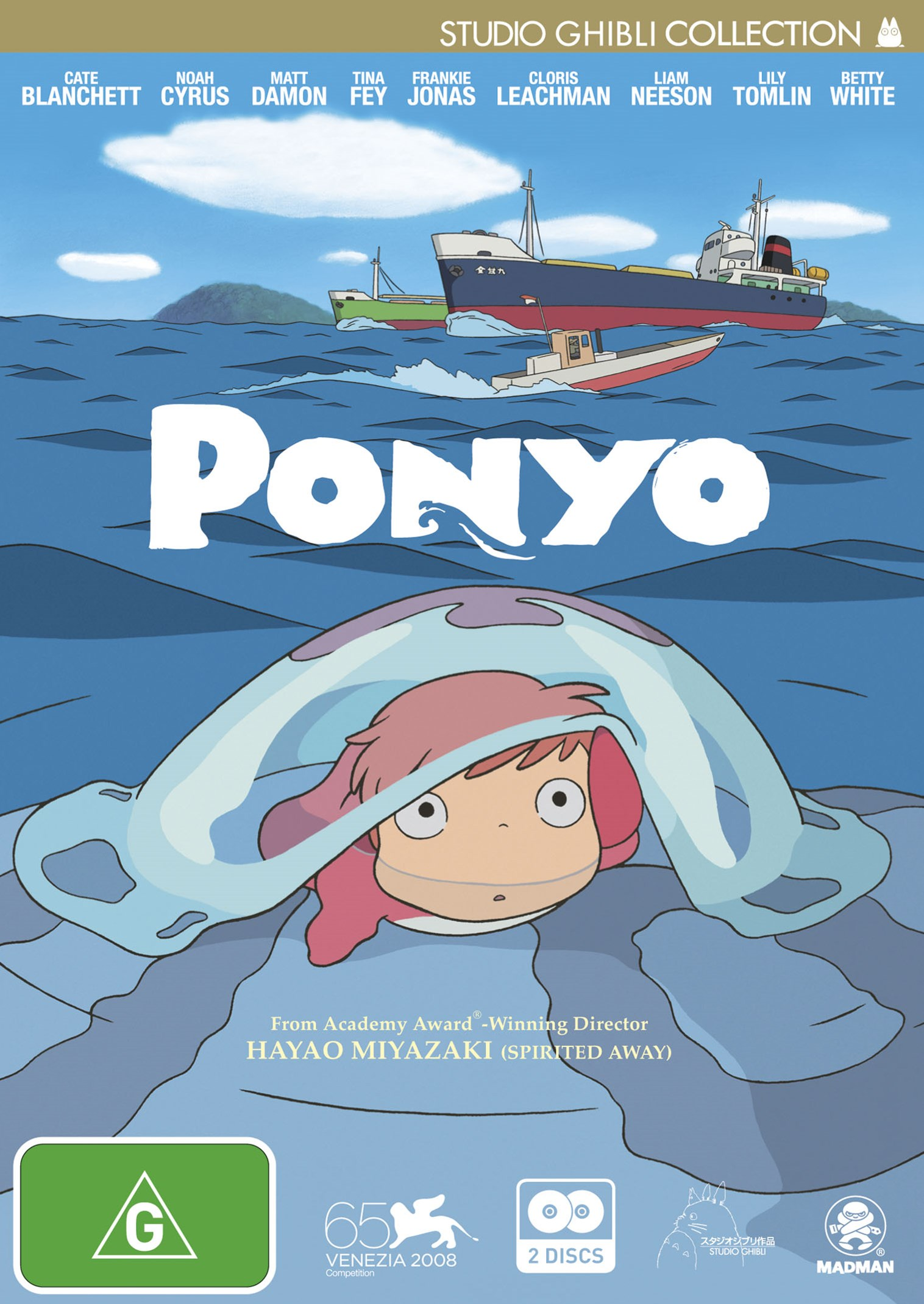 Ponyo Special Edition (2 Disc)