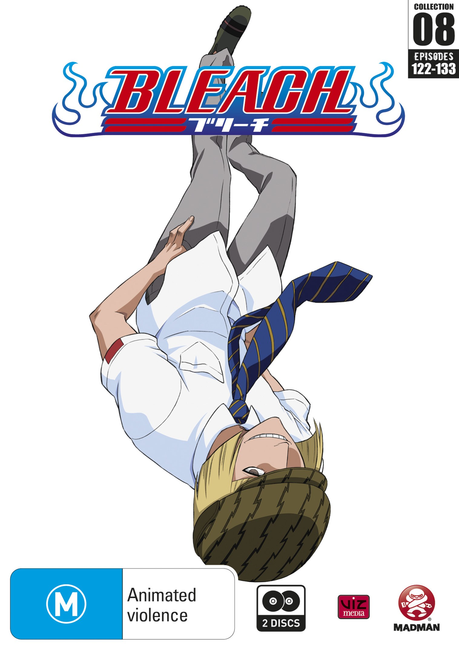 Bleach: Collection 08 - Episodes 122 - 133