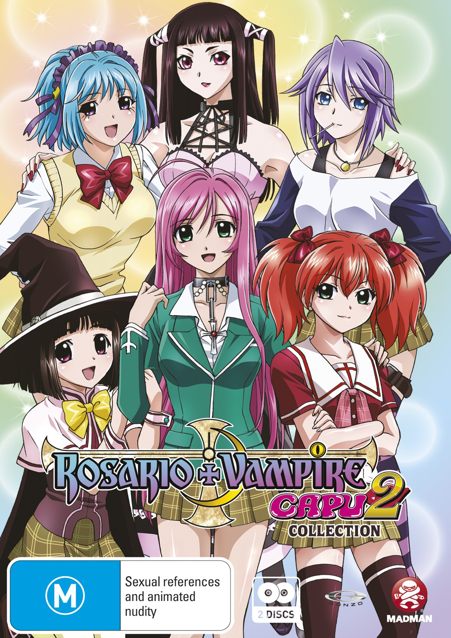 Rosario + Vampire Capu2 (Season 2) Collection