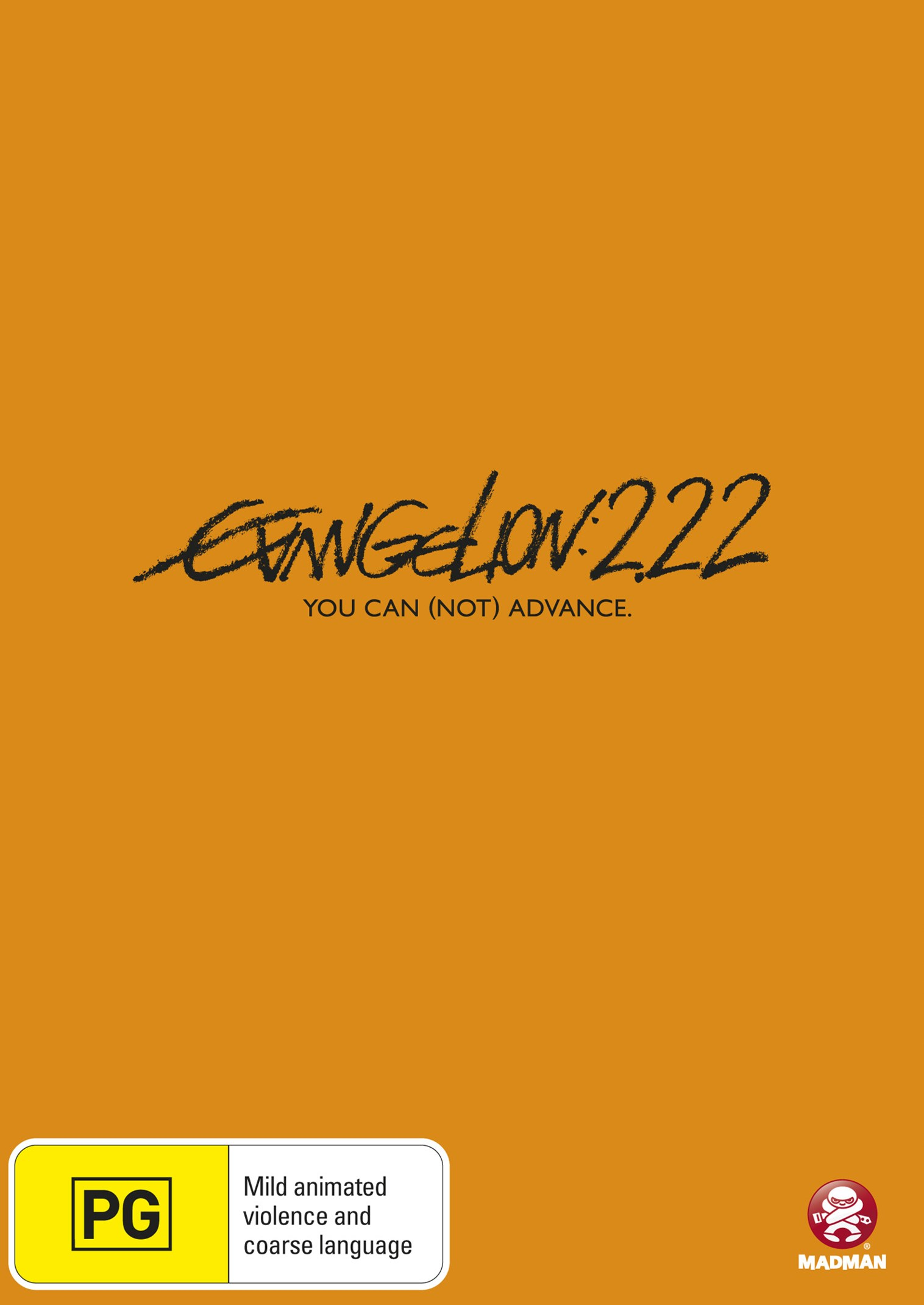 Evangelion: 2.22 You Can (Not) Advance.