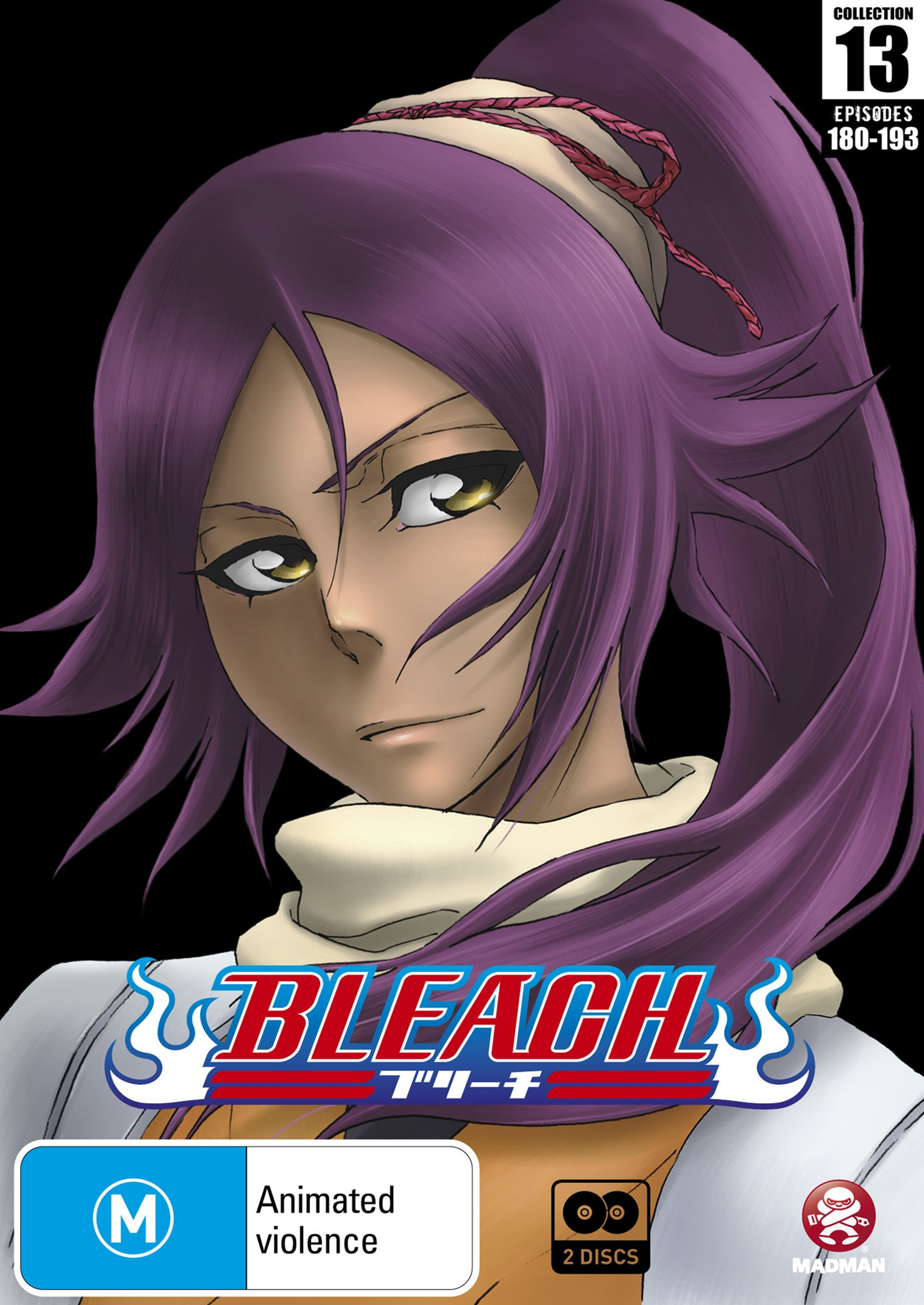 Bleach: Collection 13 (Eps 180-193)