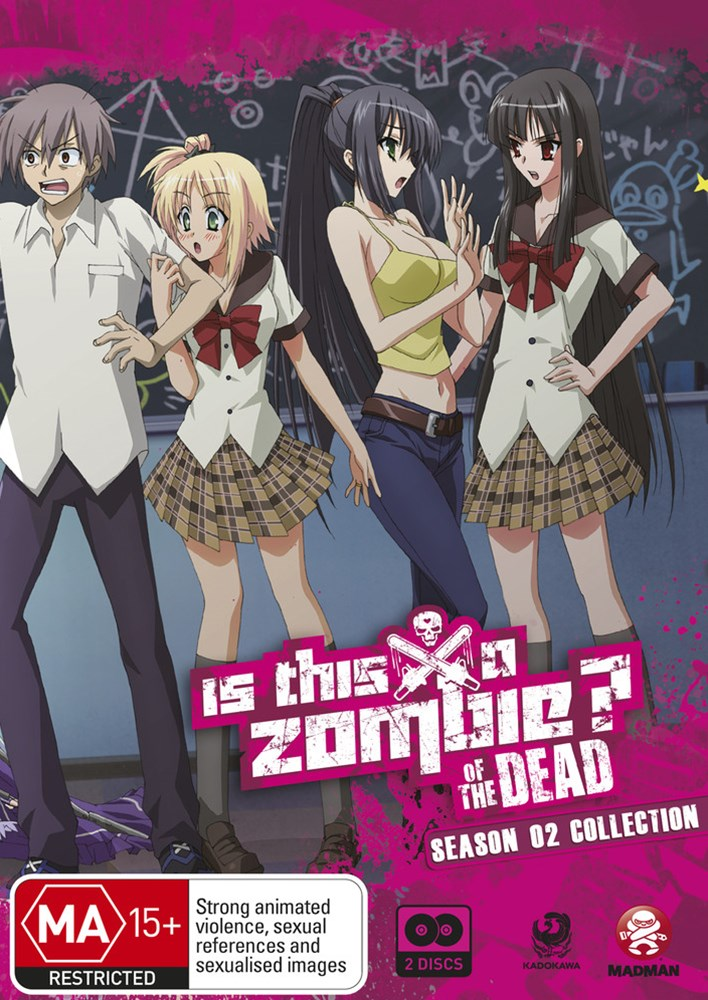Is This a Zombie? of the Dead! (Season 2) Collection