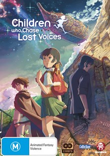 Children Who Chase Lost Voices (2 Discs) - Film & TV Animated