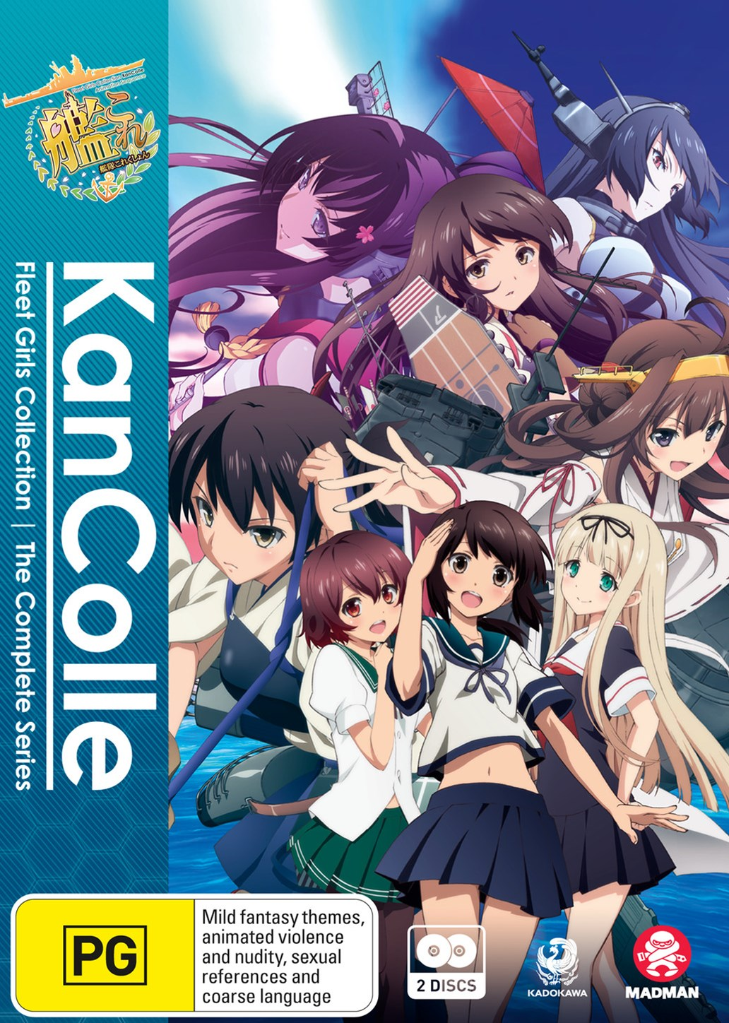 Kancolle: Kantai Collection Complete Series