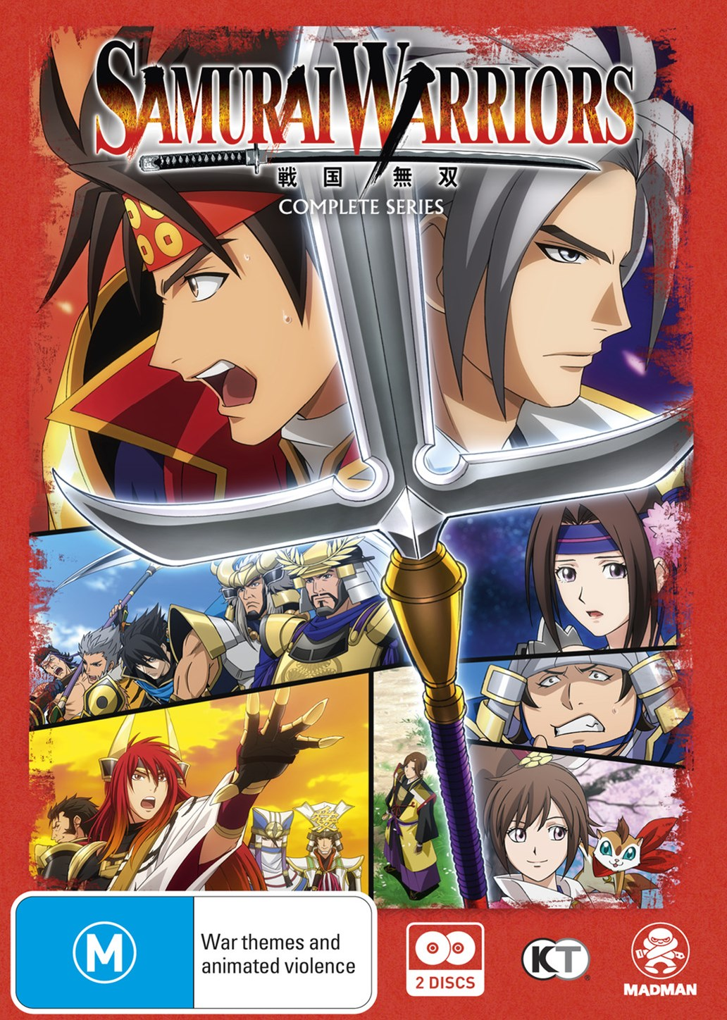 Samurai Warriors Complete Series
