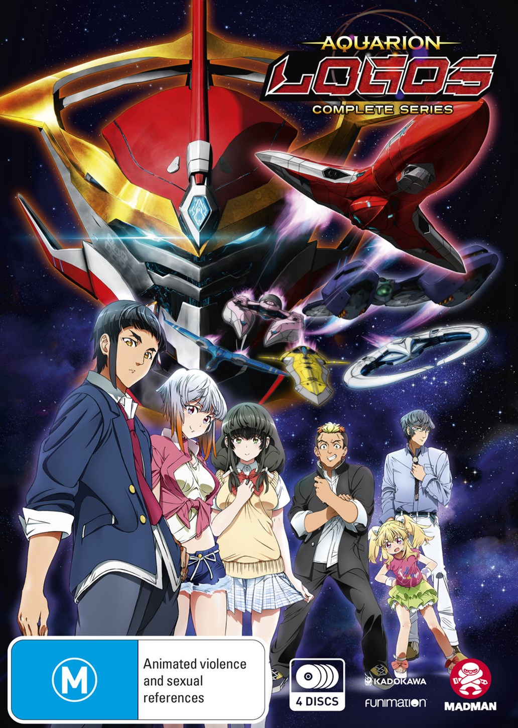 Aquarion Logos: Complete Series
