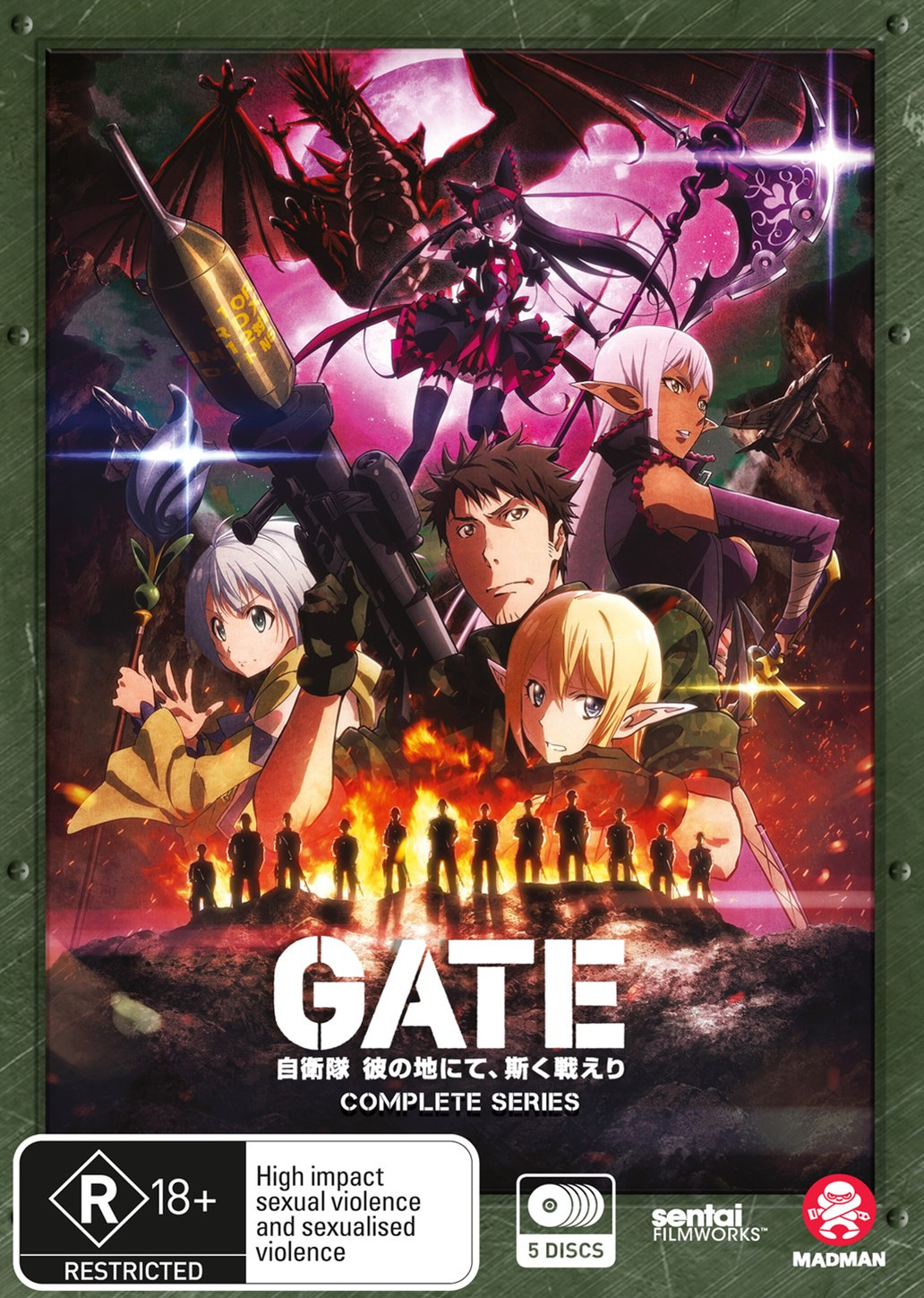 Gate Complete Series