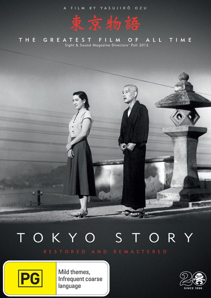 Tokyo Story: Restored and Remastered