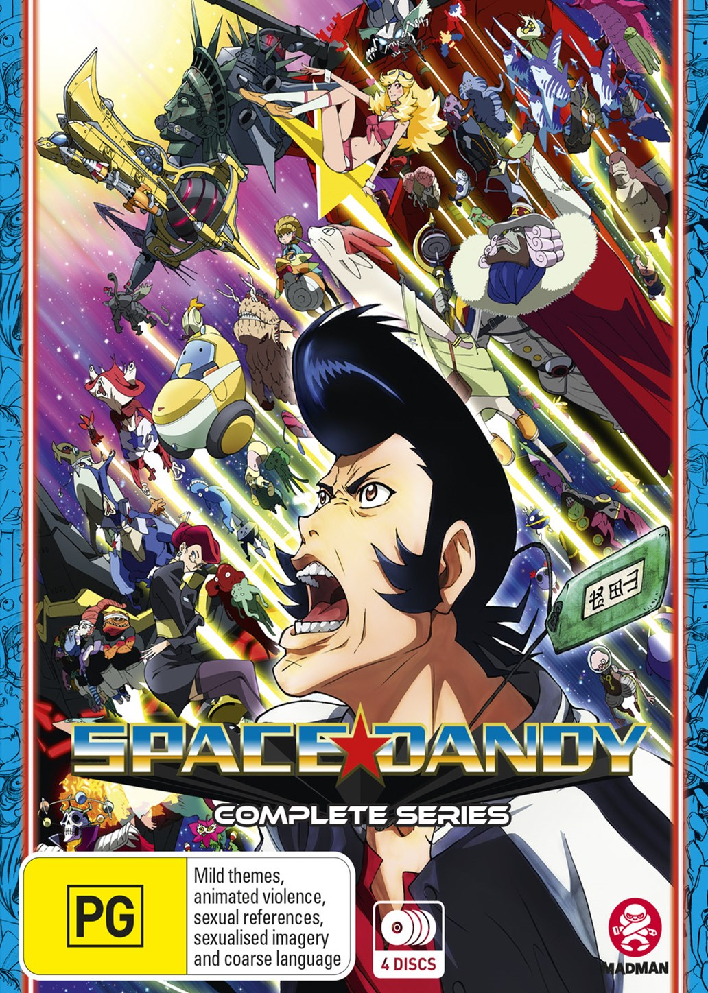 Space Dandy Complete Series (Blu-Ray)