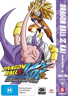 Dragon Ball Z Kai: The Final Chapters Part 2 (Eps 24-47) - Film & TV Action & Adventure