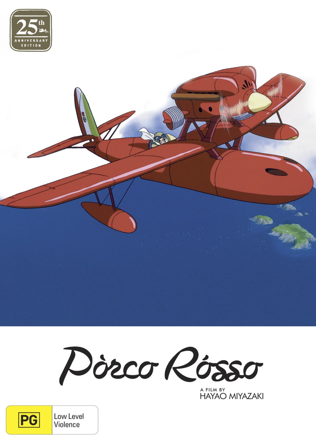 Porco Rosso 25th Anniversary Ltd Ed (Blu-Ray & DVD Combo with Artbook)