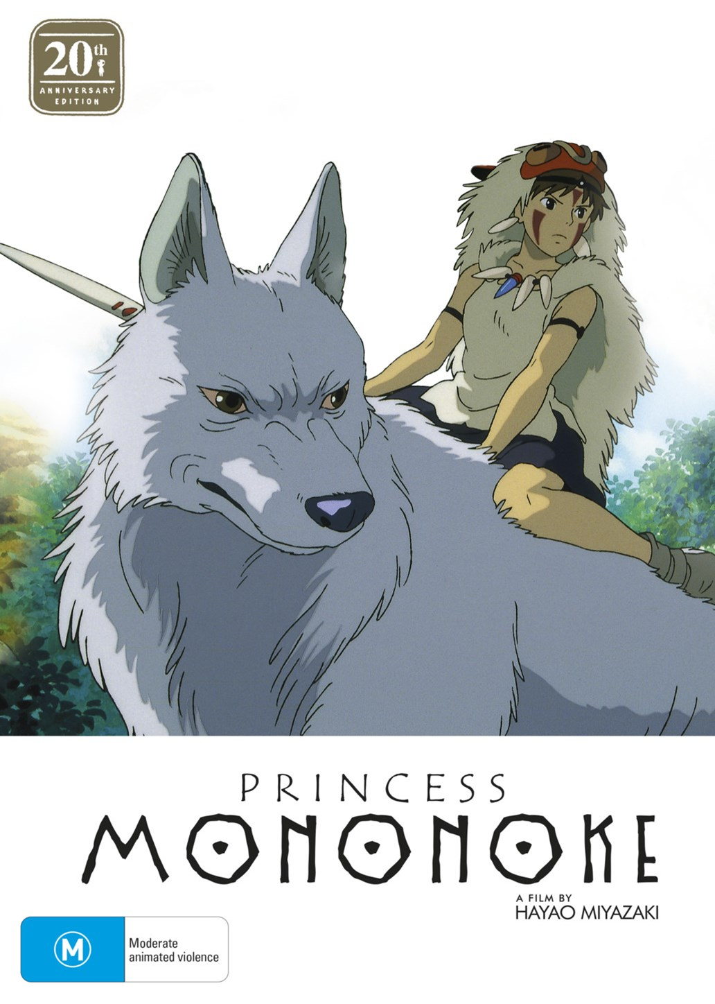 Princess Mononoke 20th Anniversary Ltd Ed (Blu-Ray & DVD Combo with Artbook)
