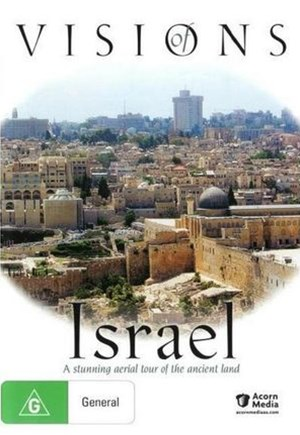 Visions of Israel