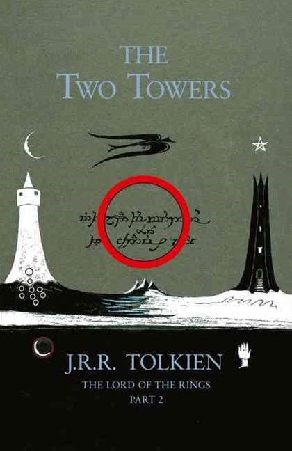 The Two Towers 50th Anniversary Edition