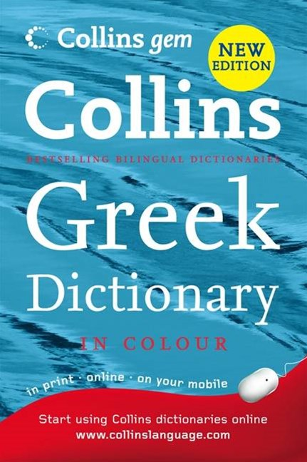 Collins Gem Greek Dictionary [Fourth Edition]