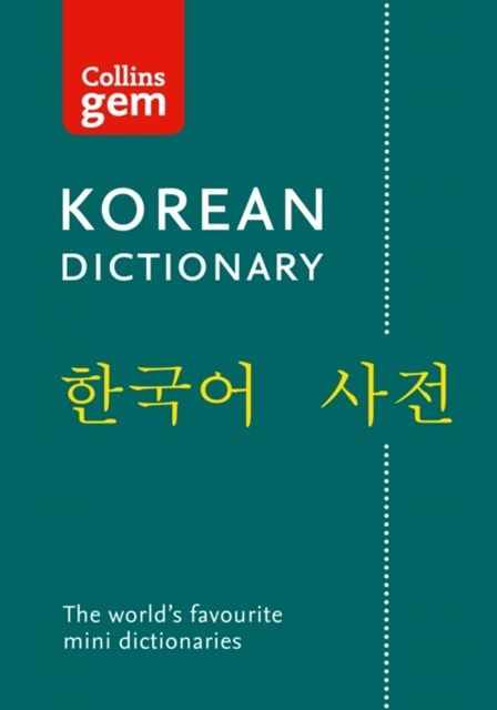 Collins Gem English-Korean Dictionary