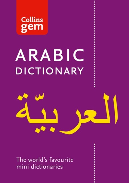 Collins Gem English-Arabic Dictionary