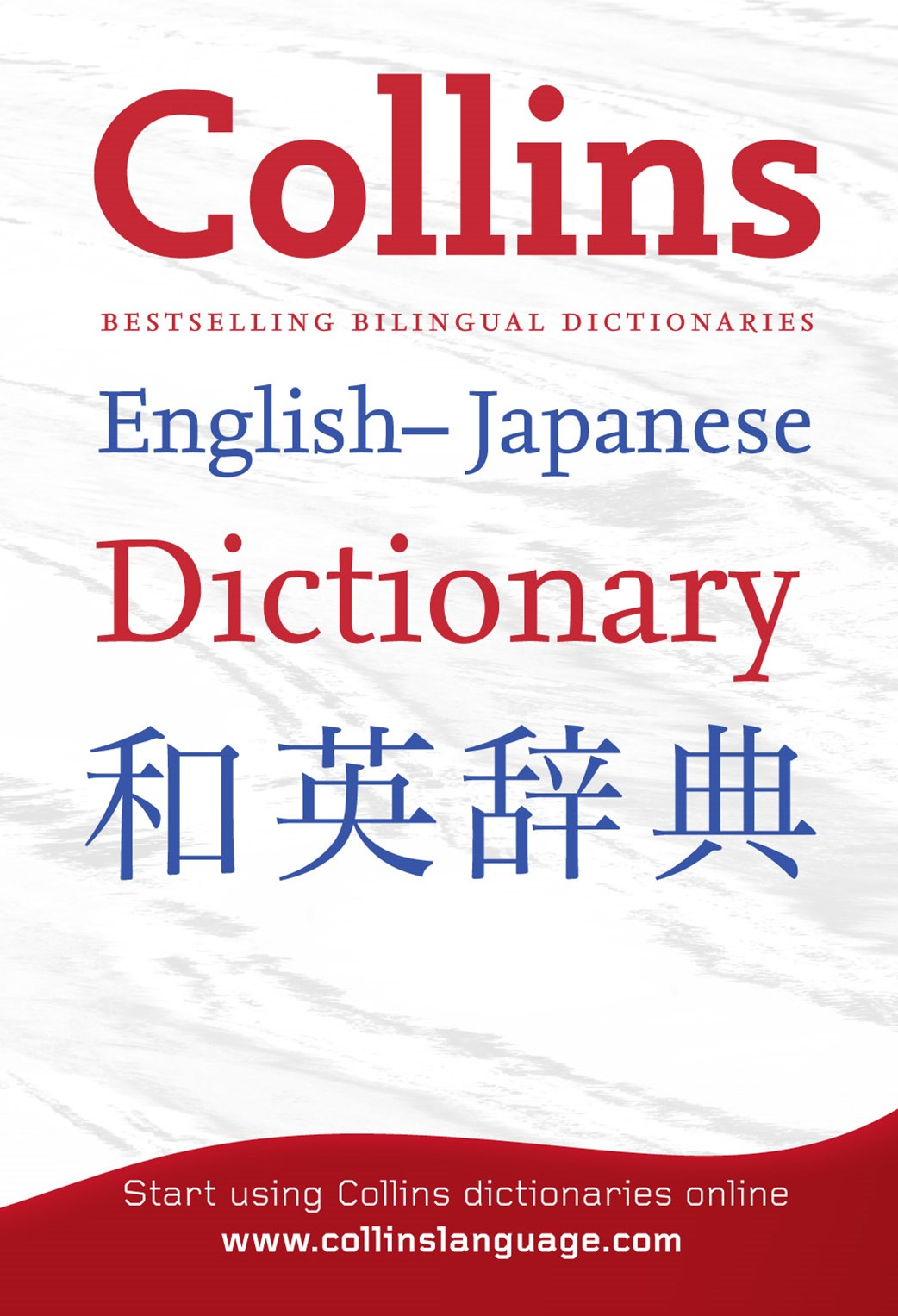 Collins Pocket Japanese Dictionary [1st Edition]