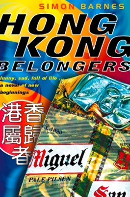 (ebook) Hong Kong Belongers