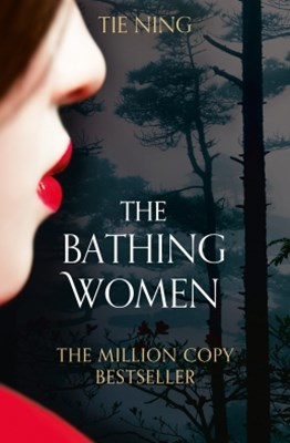 The Bathing Women