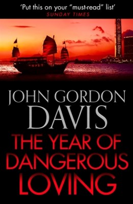 (ebook) The Year of Dangerous Loving