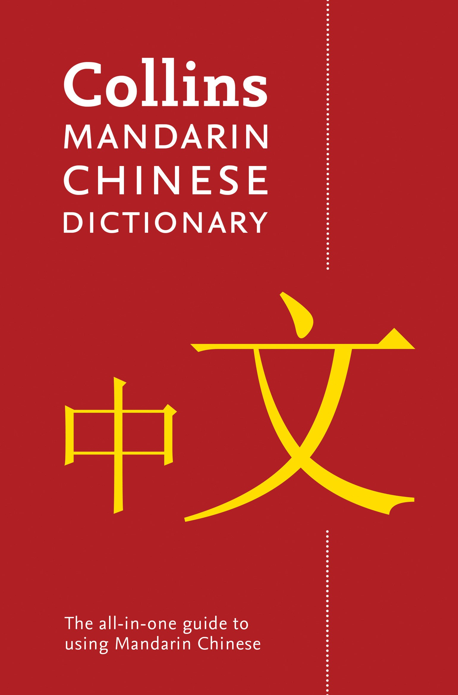 Collins Mandarin Chinese Dictionary [4th Edition]