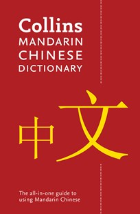 Collins Mandarin Chinese Dictionary [4th Edition] by Collins Dictionaries (9780008120481) - PaperBack - Language Asian Languages