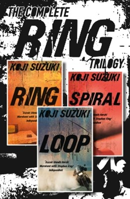 (ebook) The Complete Ring Trilogy: Ring, Spiral, Loop