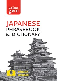 Collins Gem Japanese Phrasebook And Dictionary [Third Edition] by Collins Dictionaries (9780008135928) - PaperBack - Non-Fiction