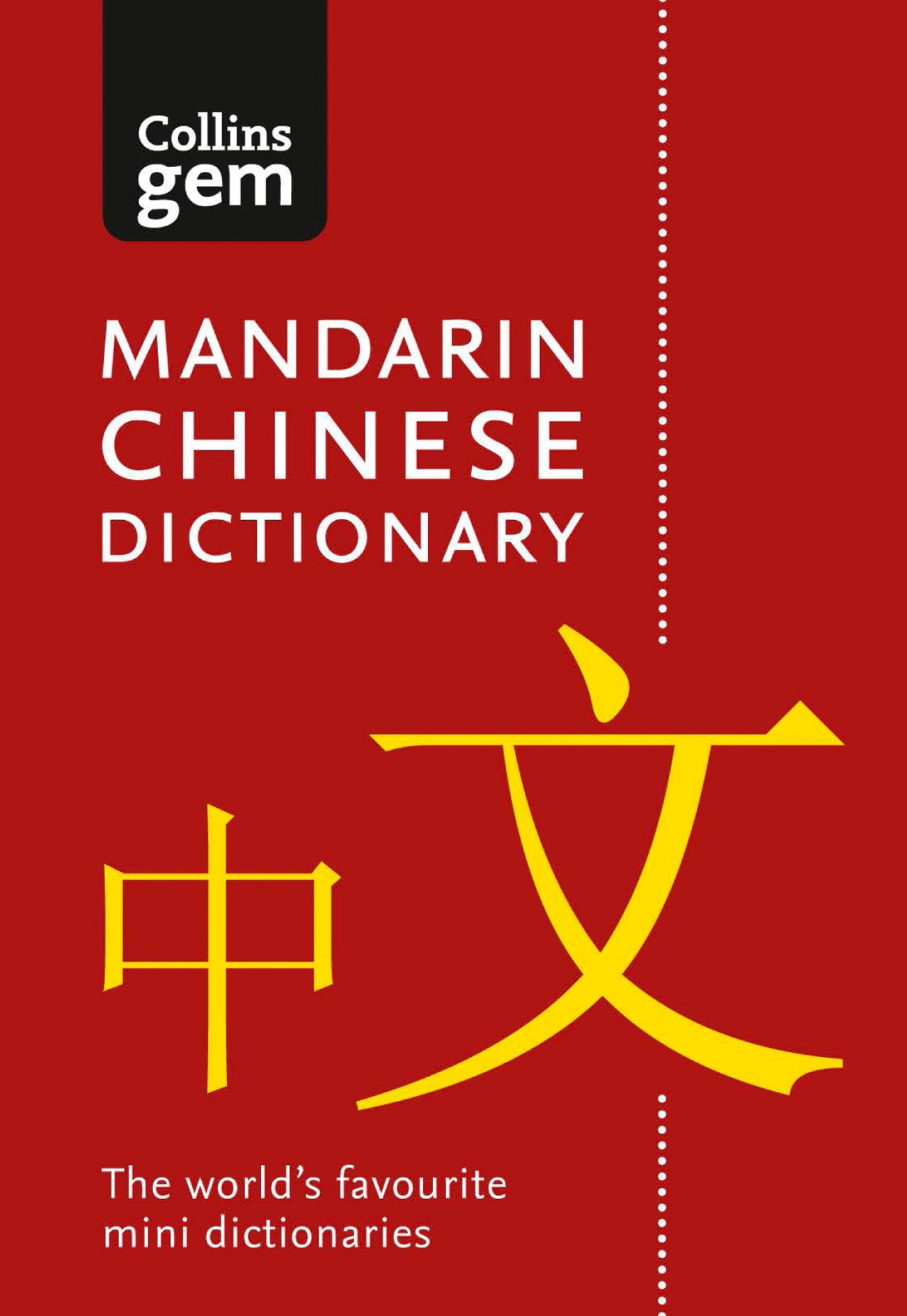 Collins Gem Mandarin Chinese Dictionary [3rd Edition]