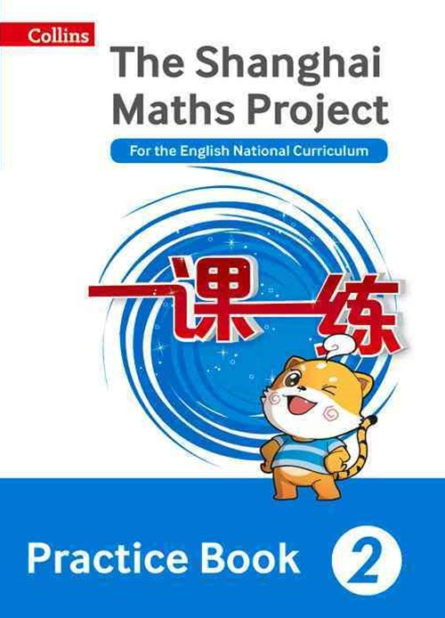 Shanghai Maths Project Practice Book Year 2