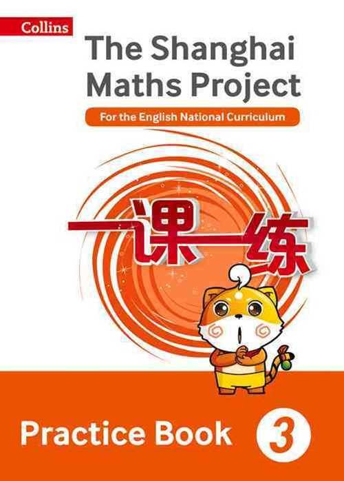 The Shanghai Maths Project: Practice Book