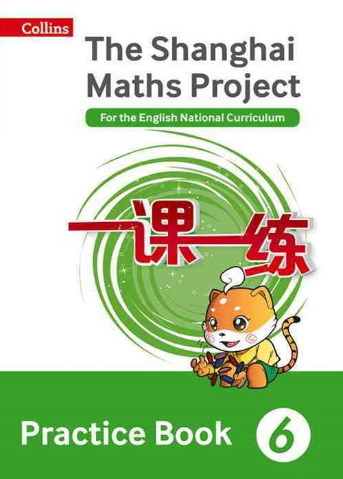 Shanghai Maths Project Practice Book Year 6
